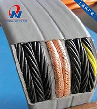 加强钢绳扁平屏蔽电缆